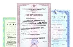 Достижения и сертификаты