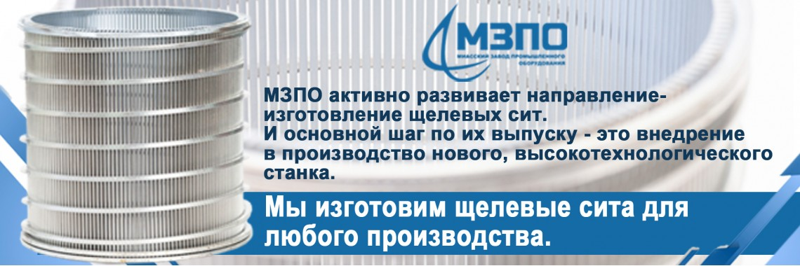 Текст 3