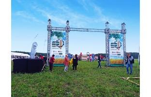 МЗПО принял участие в региональной сельскохозяйственной выставке «День поля 2021»