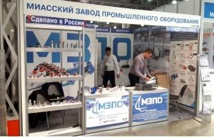 Миасский завод промышленного оборудования принял участие в выставке Bauma ССT Russia 2018