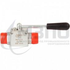 Кран шаровой гидравлический 2-х ходовой ( высого давления ) КШ2Х