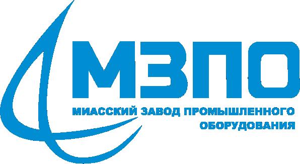 """Миасский завод промышленного оборудования  ООО """"МЗПО"""""""